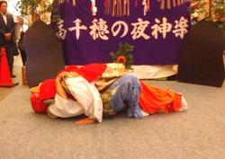 高千穂夜神楽06