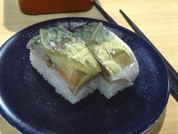 若竹丸愛宕03-3