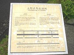 上野彦馬02