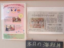 おひるの森01-3