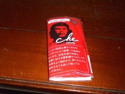 手巻きタバコ03-2