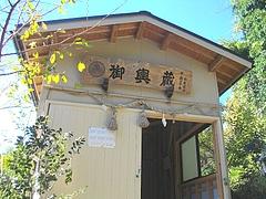 木鉢神社02