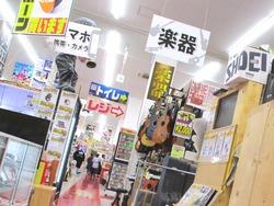 マンガ倉庫01-5