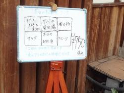 由庵01-2