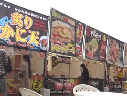 ラー麺フェス01-4