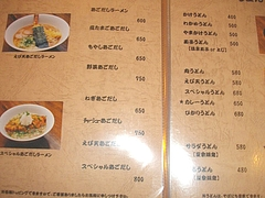 ひかり亭02-1
