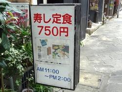 千成寿司01-1