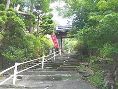 穴弘法01-6