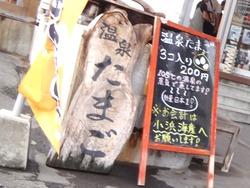 小浜01-4