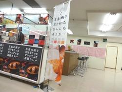 五島物産展01-4