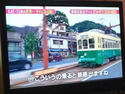 テレビ01-7