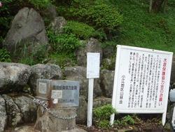 多良岳横断道路02-4