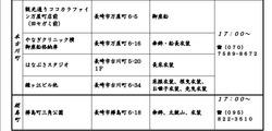 庭見せ01-4