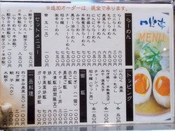 一心亭02