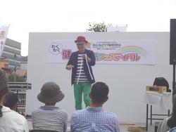 おくんち広場01-4