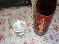酒02-3-2