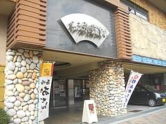 杉永蒲鉾01