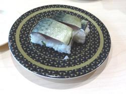 はま寿司01-7
