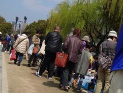 松山03-2