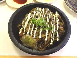 はま寿司02-3