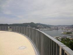鍋冠山02