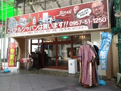 大村中央商店03