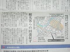 新聞02-3