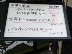 駅前06-5