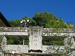 木鉢神社01