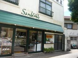 サンレモ01-2