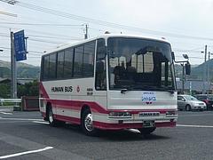 三川内01-4