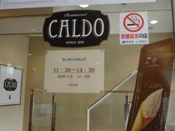 カルド01-2