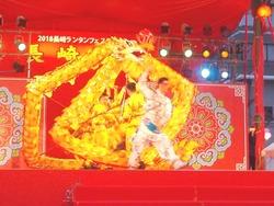 浙江 劇団01-7-2