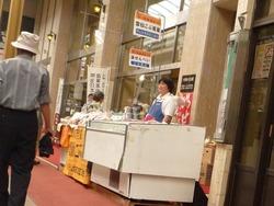 県産品フェア01-2