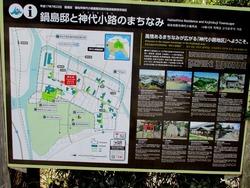 鍋島邸03-2