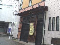 思案橋03-3
