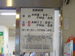 原爆病院03-1