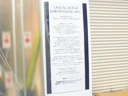 浜せん01-2