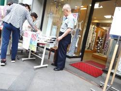 100円笑店街02-6
