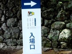 大村神社01-1