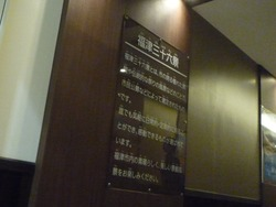 福津03-3