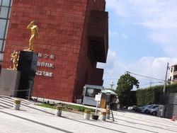 平和記念館03