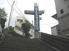 山王神社01