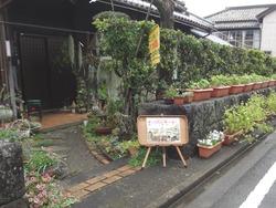 松原おくんち03-6