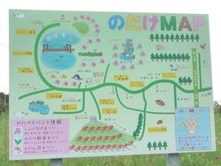 鉢巻山01-3