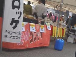 大村競艇場03-4