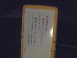 淵神社00