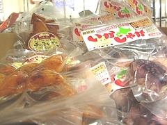 浜屋北海道04