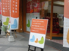 大村02-3