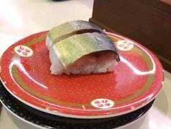 はま寿司時津02-2